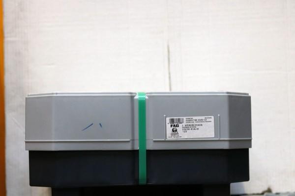 Pendelrollenlager FAG 23236-E1A-M-C3 / 23236E1AMC3 / 23236-E1AMC3