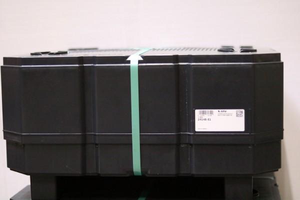 Pendelrollenlager FAG 24148-E1 / 24148E1