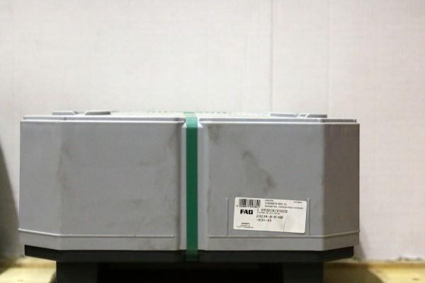 Pendelrollenlager FAG 23238-B-K-MB-R30-65 / 23238BKMBR3065 / 23238-BKMBR3065