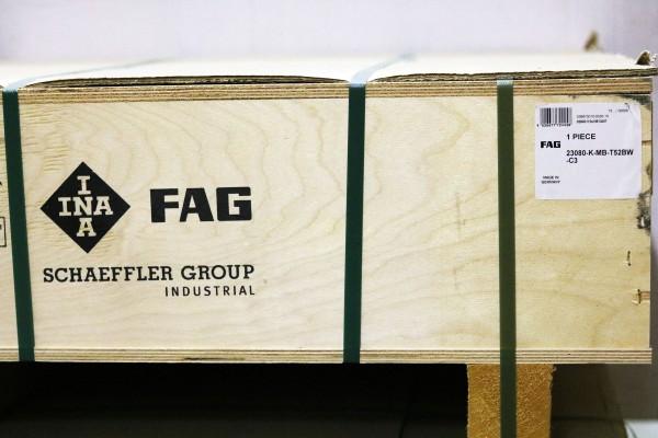 Pendelrollenlager FAG 23080-K-MB-T52BW-C3 / 23080KMBT52BWC3 / 23080-KMBT52BWC3