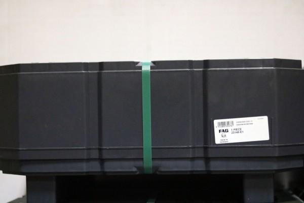 Pendelrollenlager FAG 23148-E1 / 23145E1