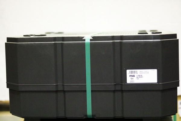 Pendelrollenlager FAG 24152-E1-C3 / 24152E1C3 / 24152-E1C3