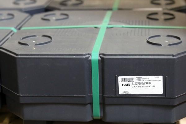 Pendelrollenlager FAG 23048-E1-K-R40-80 / 23048E1KR4080 / 23048-E1KR4080